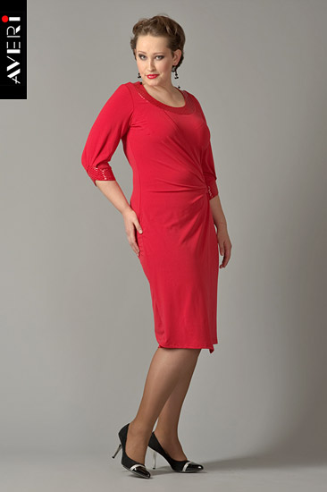 Зимняя Одежда Пуховики Для Женщин