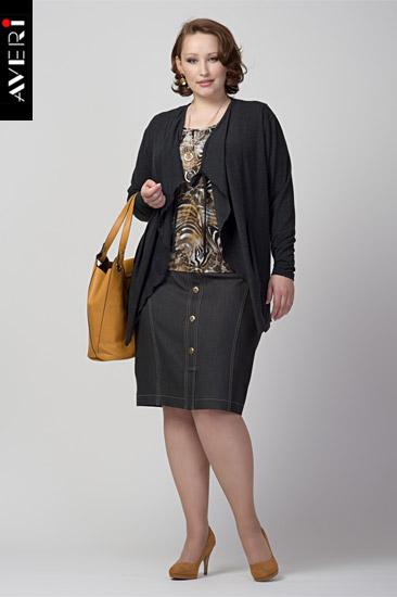 Женская Одежда Больших Размеров Пальто Интернет-Магазин