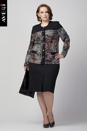 Одежда Для Полных Интернет Магазин. Королевский размер. Магазин женской  одежды больших fd7710b9ddd