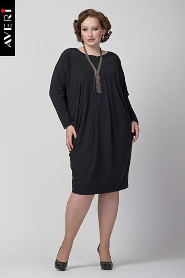Будь модной! осенние модели сарафанов. Модная одежда
