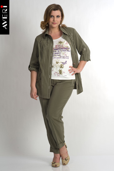 Немецкая Одежда Для Полных Женщин Интернет Магазин