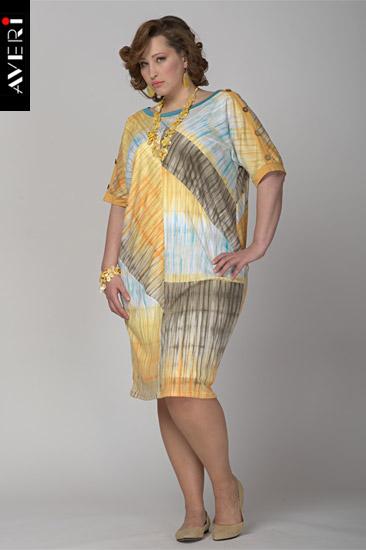 Ритини женская одежда