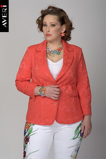 Averi Женская Одежда