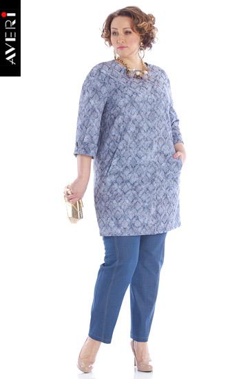 Авери Женская Одежда