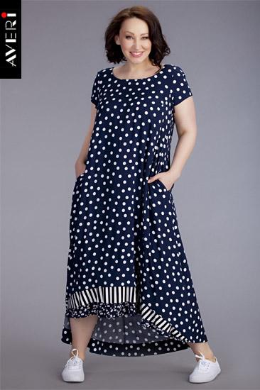 Верхняя одежда больших размеров 60 64 женская новокузнецк