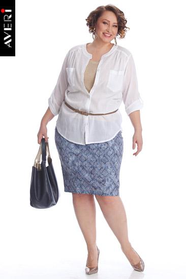 Фирма авери одежда больших размеров