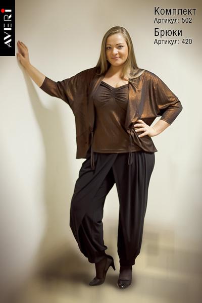 Женская Одежда Интернет Магазин Осень 2013