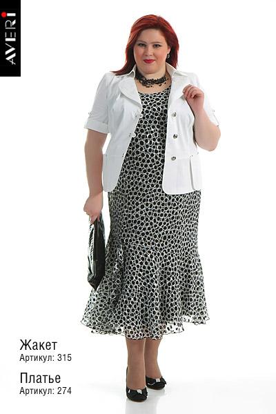 Re: Красивая одежда для полных женщин.  Осторожно: картинки!
